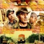 Раз на раз не приходиться (1987)