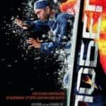 Побег ( фильм 2005)
