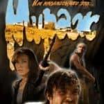 Мираж (фильм 2008)