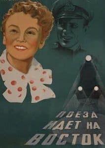 Поезд идет на Восток (1947)