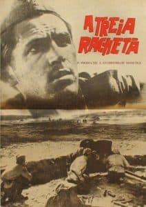 Третья ракета (1963)