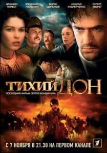 Сериал «Тихий Дон» (2006) - смотреть онлайн