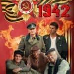1942 (сериал 2010)