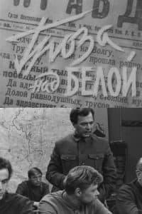 Фильм «Гроза над Белой» (1968) - смотреть онлайн