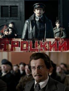 Троцкий (сериал 2017)