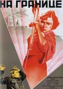 На границе (фильм 1938)