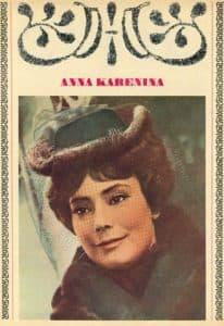 Анна Каренина (фильм 1967)