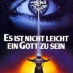 Трудно быть богом (фильм 1989)