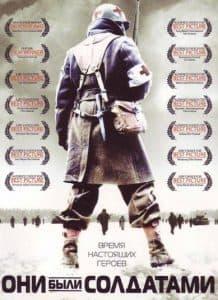 Они были солдатами (фильм 2003) - смотреть онлайн бесплатно в хорошем качестве
