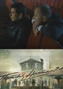 Петля Нестерова (сериал 2015)