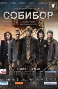 Собибор (фильм 2018) - смотреть онлайн бесплатно в хорошем качестве