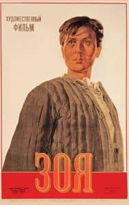 Зоя (фильм 1944) - смотреть онлайн бесплатно в хорошем качестве