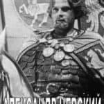 Александр Невский (фильм 1938)